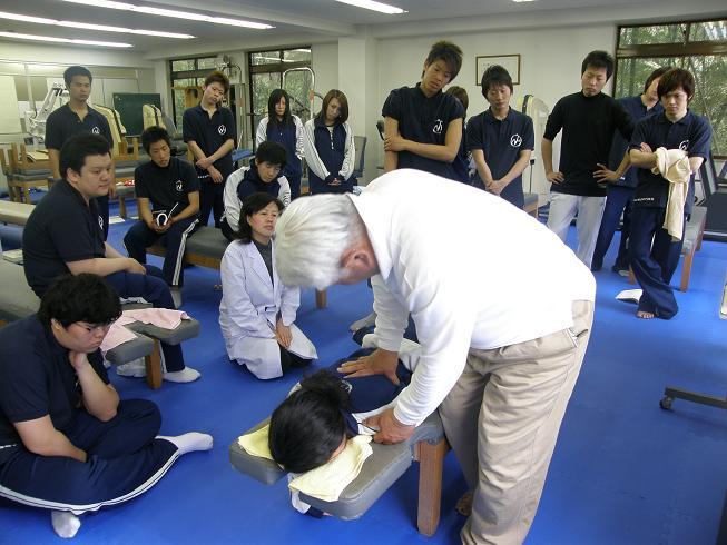 国際総合健康専門学校画像